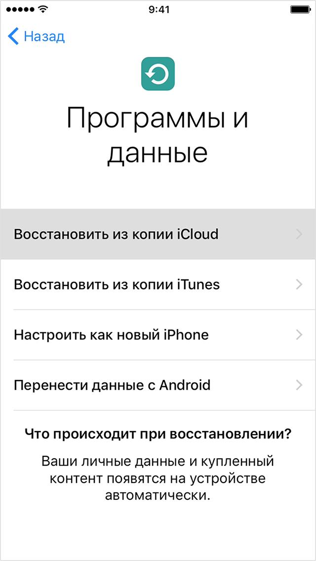 Как проделать hard reset Iphone 5? Стоянка Apple 36