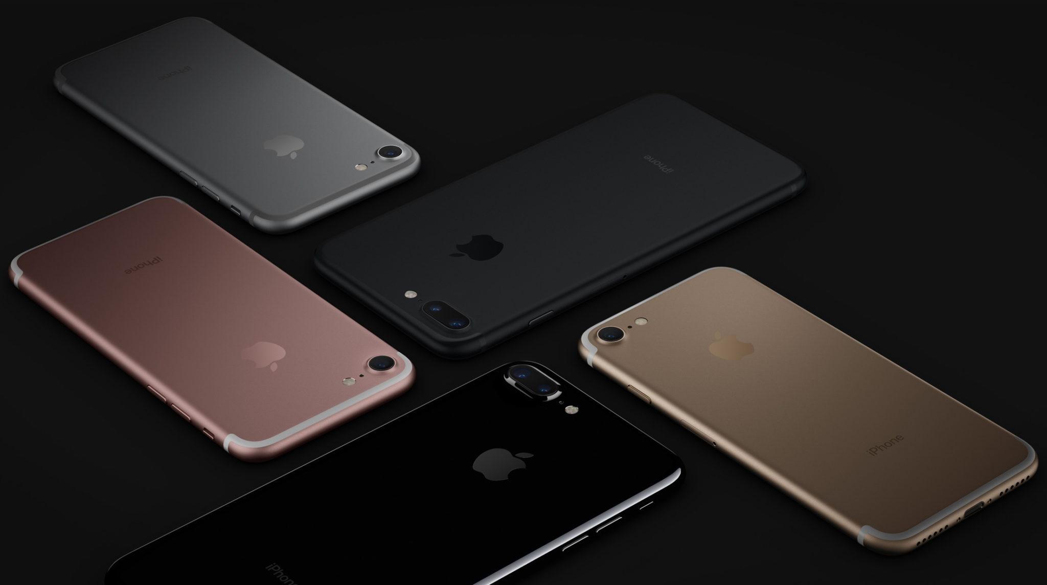 Стоит ли покупать iPhone 7