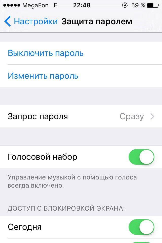 Как поставить пароль на айфон 5s