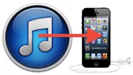 как скачать музыку на айфон с компа