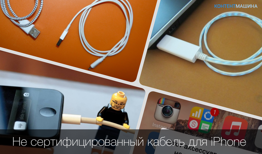 Как на iphone 5 сделать зарядку в