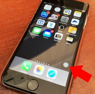 Как сделать снимок экрана айфона