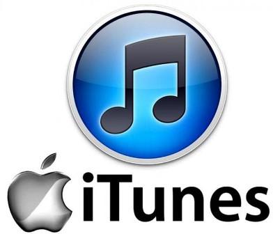 Музыка без интернета на айфон