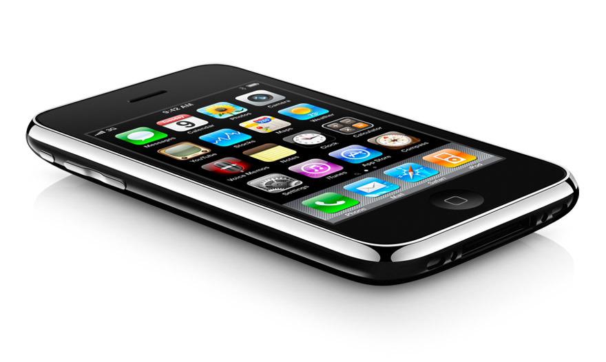 Скачать прошивку ios 7 для iphone 3gs