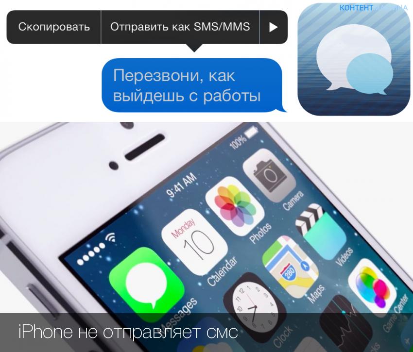 значок сообщение с восклицательным знаком айфон