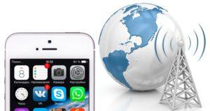 Как подключить и настроить вай фай на айфоне 5