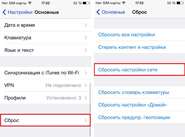Что делать если не устанавливается iOS  10 на iPhone 6/6s