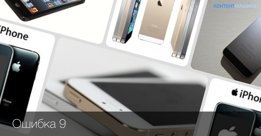 iPhone 6s - iFixit