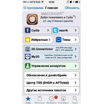 Управление айфоном с компьютера