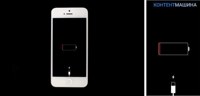 Айфон выключается на 20 процентах