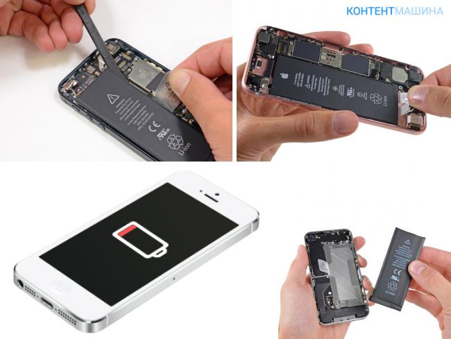 Почему айфон выключается на 20 зарядки