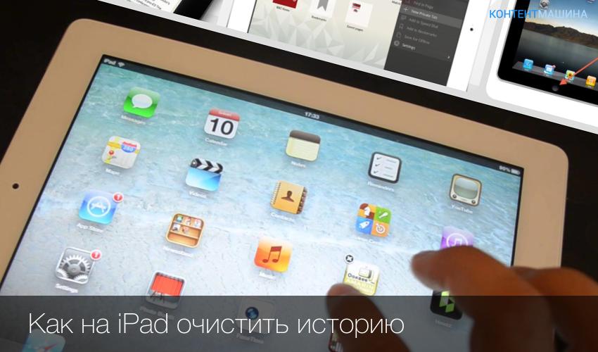 Как написать в техподдержку Вконтакте