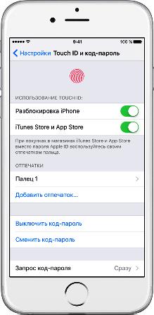 Как сделать пароль отпечатка пальца на айфон 5