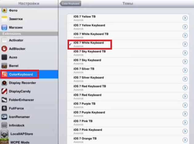 Возможно ли обновить iPad 1 до версии iOS 7