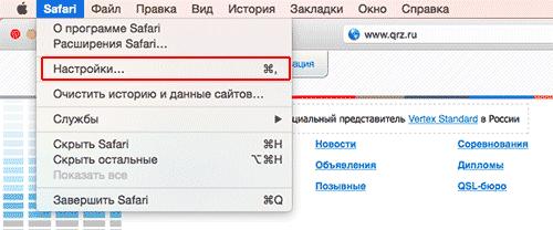 Очистить журнал сайтов, как это сделать видео как сделать сайт ucoz