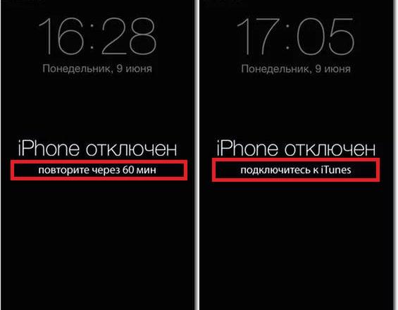 Как разблокировать Айфон 3gs если забыл пароль