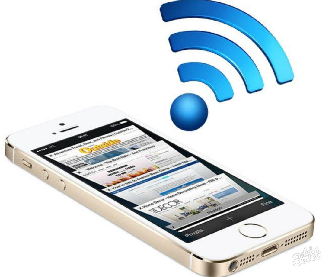 Как сделать себе свой wi-fi 17