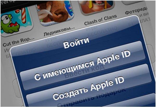 Как создать новый, удалить и сменить Apple ID на iPad?