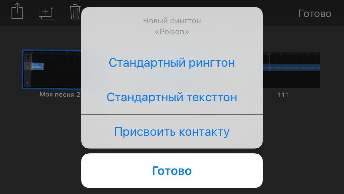 Обои для айфона скачать бесплатно и без регистрации