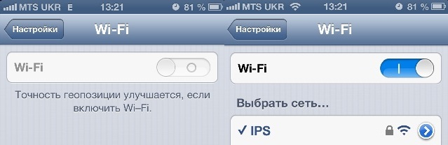 Почему не включается wifi на айфоне 4s