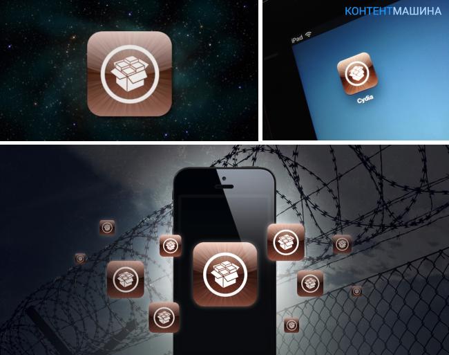 Как установить Siri на Айпад 2 или на любое iOS устройство?
