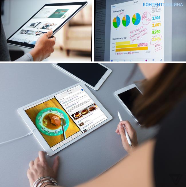 Как подключить программы Apple Pencil к iPad Pro