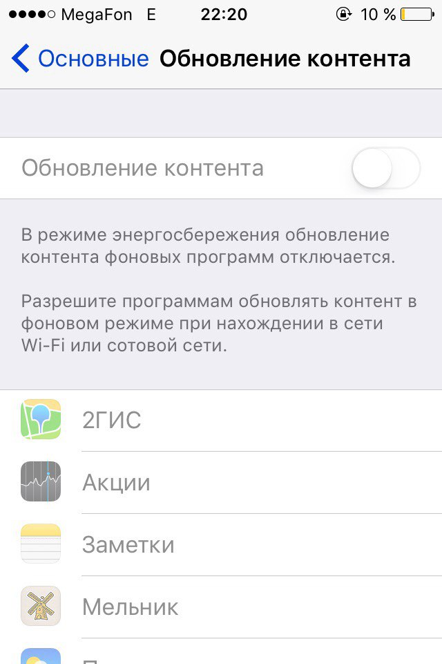 Что делать, если iOS 9 на iPad mini тормозит?