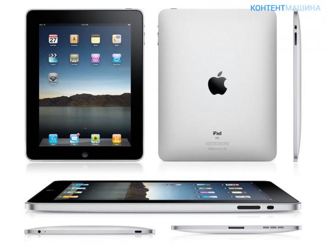 Как определить поколение iPad, обзор разных поколений по характеристикам