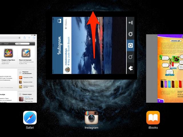 Почему вылетают приложения на айфоне