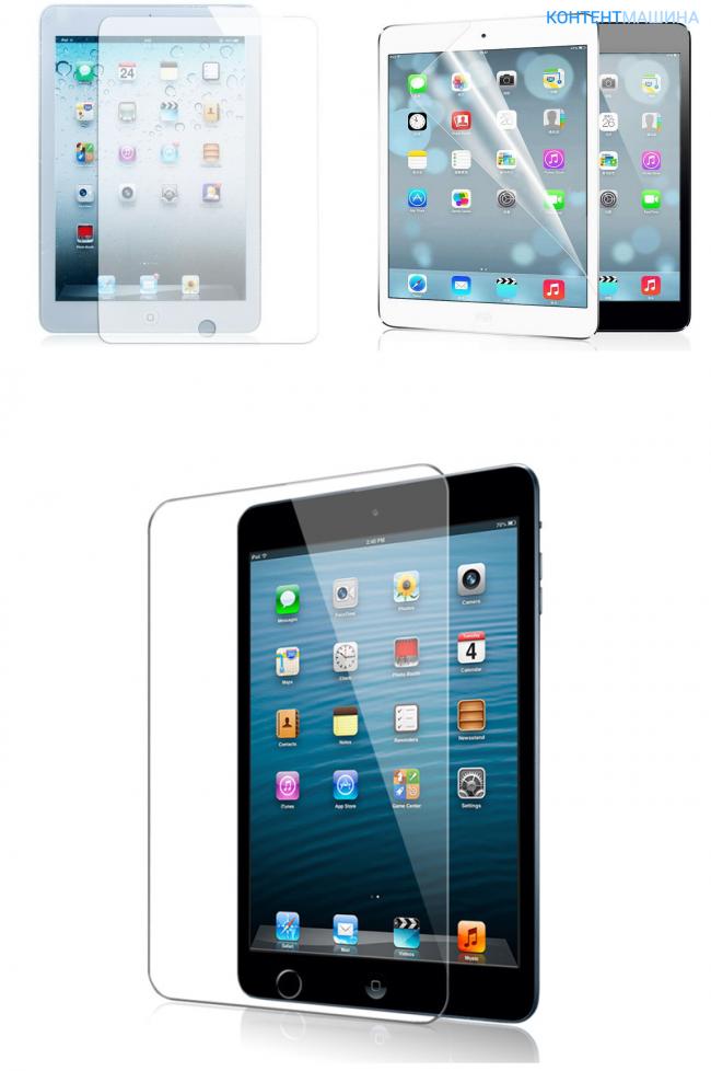 Как снять и наклеить защитное стекло на iPad?