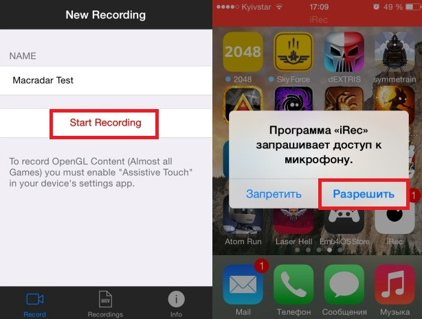 Программа для записи экрана на iPad или iPhone