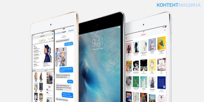 В планшете Apple iPad mini какая сим карта?