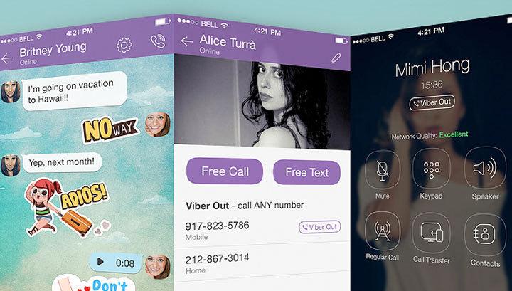 Viber для iPad (Вибер на Айпад): как скачать, установить и