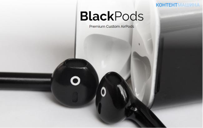 Черные AirPods: магия Apple снова в действии
