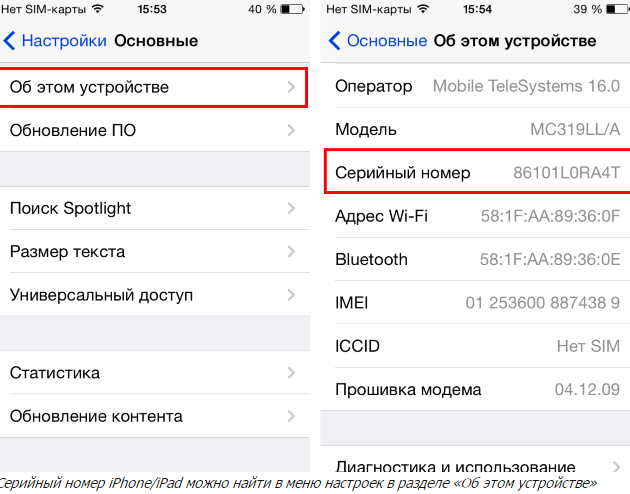 Ваш apple id заблокирован по соображениям безопасности