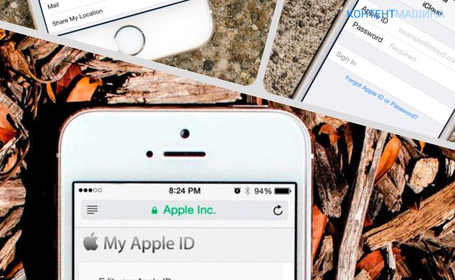 Как создать и зарегистрировать британский Apple iD