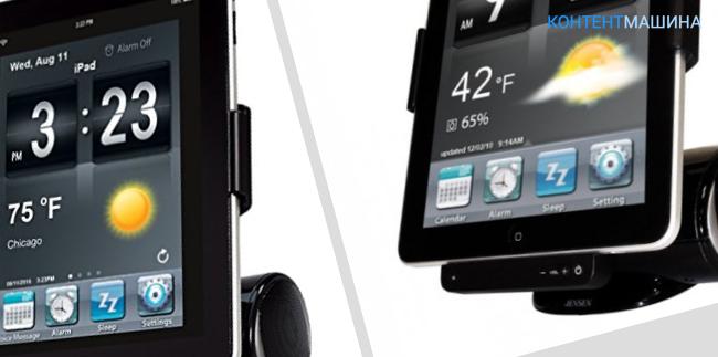10 самых разных док станций для iPod от бюджетных до премиальных