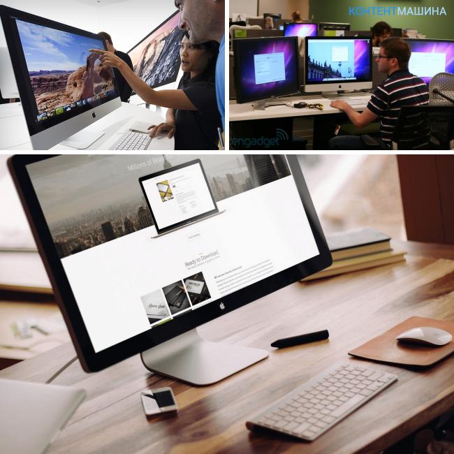 Почему не загружается и не включается iMac?