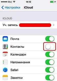 Как перенести контакты в icloud