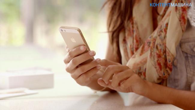 Что делать, если Айфон запрашивает пароль Apple iD предыдущего владельца