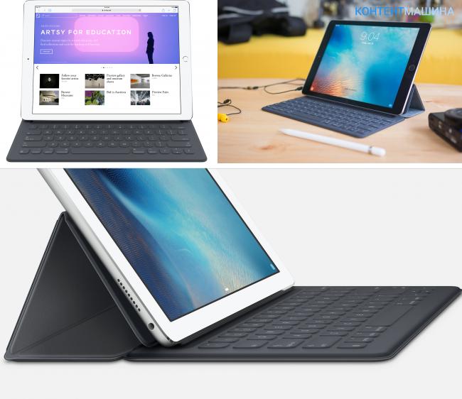 Apple Smart Keyboard - новое слово в клавиатурах для iPad Pro