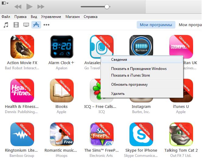 Как узнать Apple iD с помощью PP25