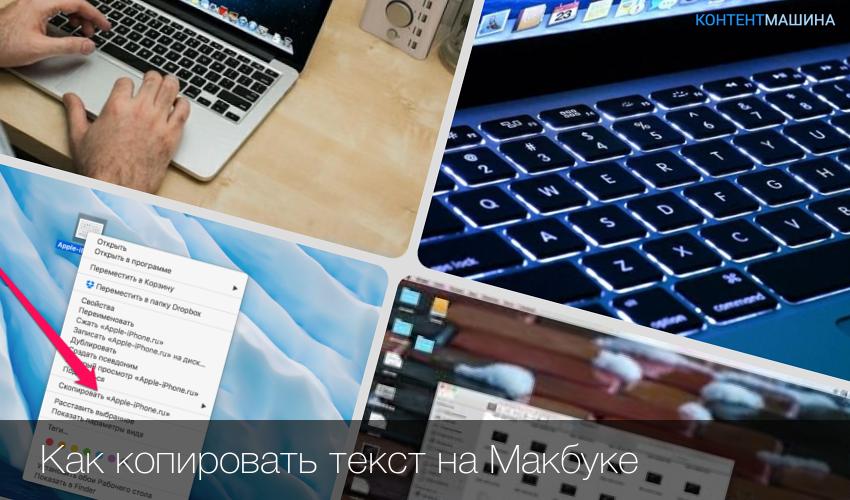 Как сделать скриншот на макбуке при установленной windows