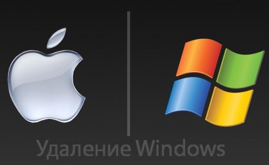 Как установить  Windows на MacBook Air/Pro?