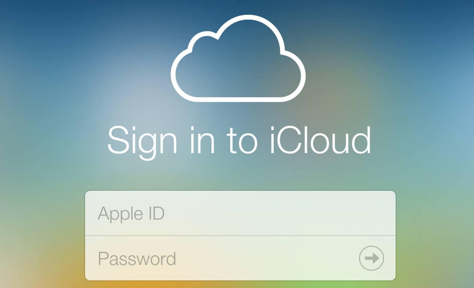 Как узнать пароль от icloud