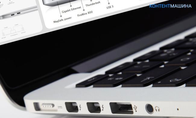 MacBook Pro 13 2011: обзор и характеристики