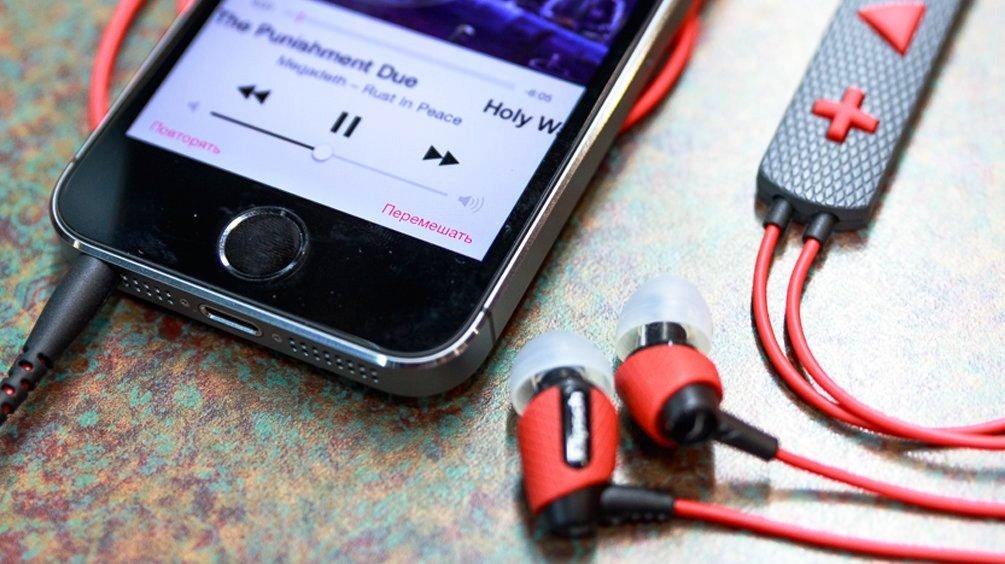 Программа для скачивания музыки вконтакте на айфон