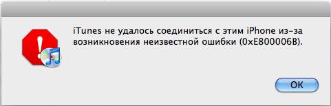 Айтюнс не видит Айфон в Microsoft Windows 10