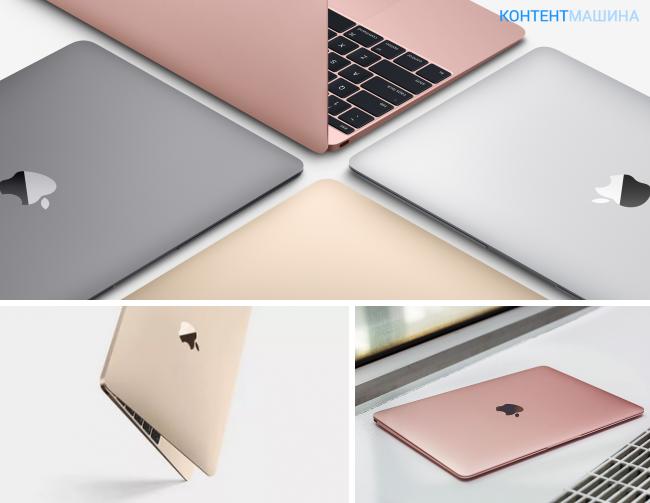 Новые MacBook 2016 - 2017