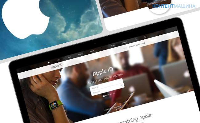 Как создать на Айфоне учетную запись Apple iD